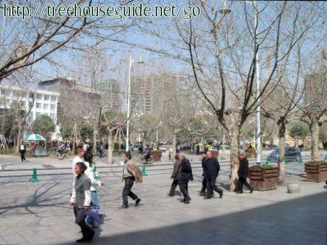 Downtown Zhaotong, Yunnan - Mid March, 2012 - Pictures/Photography